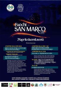 Fuochi di San Marco 2020